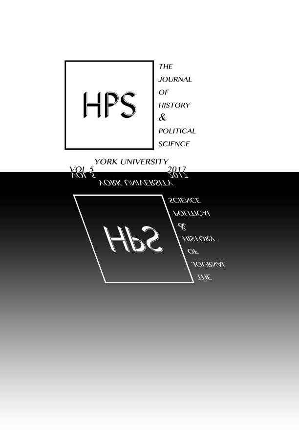HPS Vol. 5 cover